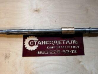 Винт поперечной подачи для фрезерного станка 6Т12