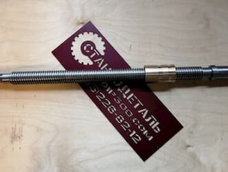 Винт поперечной подачи для фрезерного станка 6Т83